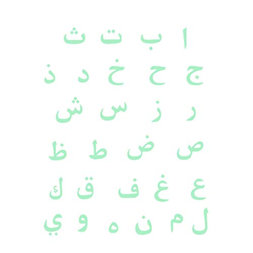 DierCosy Wandaufkleber Arabische Buchstaben Aufkleber Vinyl Wasserdichte Leuchtende Wandaufkleber DIY Dekoration Abnehmbare Aufkleber für Frühkindliche Bildung
