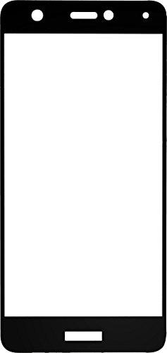 Image of Peter Jäckel 15971Clear Screen Protector Nova 1pc (S) Screen Protector–Screen Protectors (Clear Screen Protector, Mobile Phone/Smartphone, Huawei, Nova, Glass, Black, Transparent)