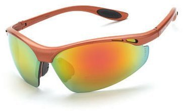 af127e0b51e6 Crossfire 119 Talon Safety Glasses Red Mirror Lens - Copper Frame by Crossfire  Safety Eyewear