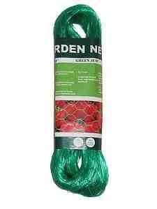 home-garden-garden-net-4m-x-5m-green-garden-protection-net-cover-fruits-vegtables