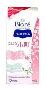 biore-cleansing-nose-strips-pore-pack-sakura-and-green-tea-scents-pack-of-10-pieces