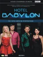 HOTEL BABYLON - The Complete Series 3 [IMPORT]