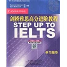 Step Up To Ielts Teachers Book