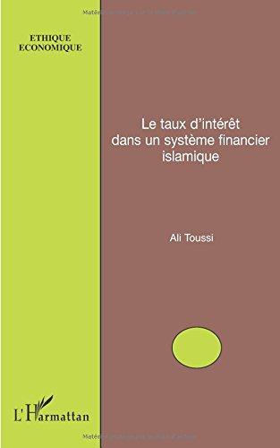 Le taux d'intérêt dans un système financier islamique