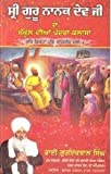 Shri Guru Nanak Dev Ji De School Dian Pandrah Classan