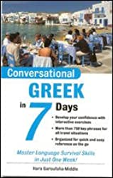 Conversational Greek in 7 Days (Conversational... in 7 Days)