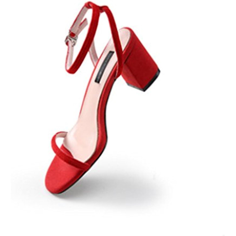 BIANJESUS BIANJESUS BIANJESUS  s, Mesdames, Nouvel Été, Dew Toe, Creux Chaussures À Talons Hauts Épais, Givré, Tête Ronde, Hasp... - B07F735XX2 - 794c15