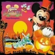 Disney's Halloween 2007: Tokyo Disneyland by Various Artists (2007-09-19) (Disneyland Für Halloween)
