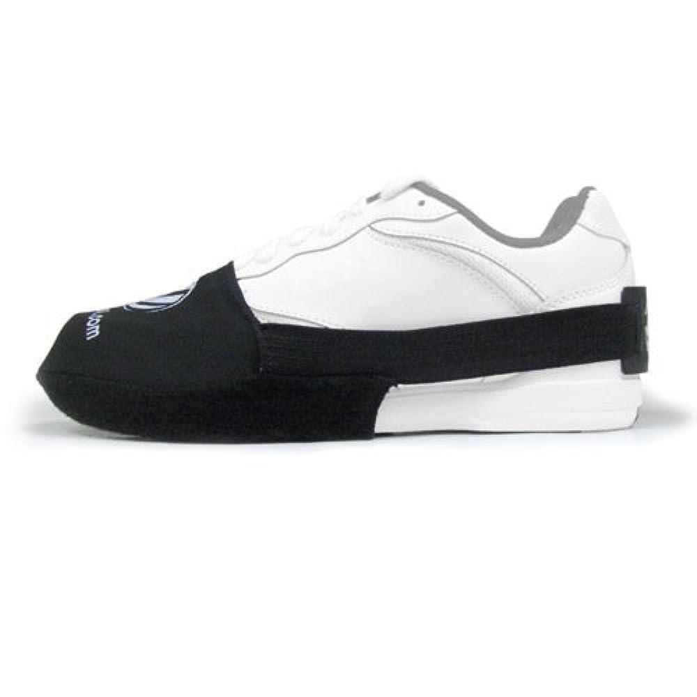 bowlingball.com Shoe Slider