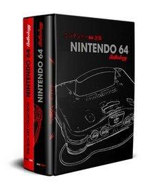 Nintendo 64 Anthology - Classic Edition
