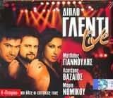 Diplo Glenti Live (2CD)