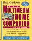 The 1996 Multimedia Home Companion