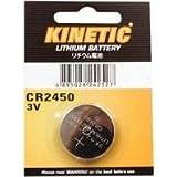 Piles/Batterie Cr2450