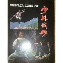 Shaolin Gong-Fu