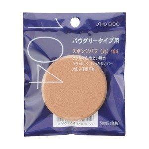 shiseido Make Up Sponge Puff - 104