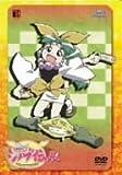 2x2-Shinobuden Vol. 4 [Alemania] [DVD]