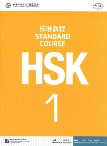 HSK. Standard course. Textbook. Per le Scuole superiori. Con CD Audio MP3: 1