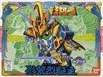 Kage Alex (SD 87) (Gundam Plastic Model Kits) Bandai [JAPAN] (japan import)