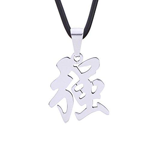 hinesischem Symbol für Kraft und Stärke aus Edelstahl in schwarzem Samtbeutel ()