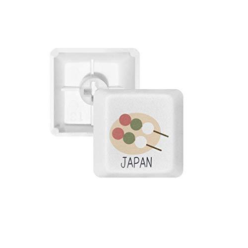 Mechanische Snack (Traditionellen Japanischen lokale Snack Ball PBT Tastenkappen für Mechanische Tastatur Weiß OEM-Nr. Markieren Print Mehrfarbig Mehrfarbig R1)