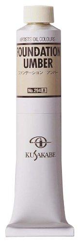 Amber Foundation (Kusakabe # 20 294 Amber Foundation (japan import))