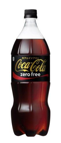 15lx8-ce-coca-cola-zero-gratuitement