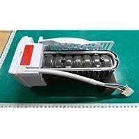 Samsung DA9706364A - Máquina para hacer hielo (madera de haya)