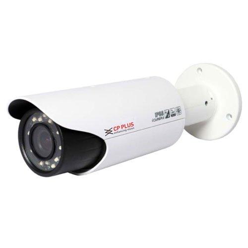 Telecamera Bullet IP 2 MP Full HD, IR 20m, PoE, (Sicurezza e sistemi di sorveglianza)