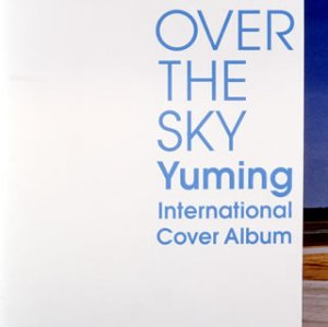Over the Sky:Yuming International Cover Album (Rita Wilson-cd)