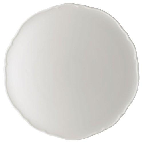 Hutschenreuther 02013-800001-12843 Plat à Tarte, Porcelaine, Blanc, 34,3 x 33,4 x 3 cm