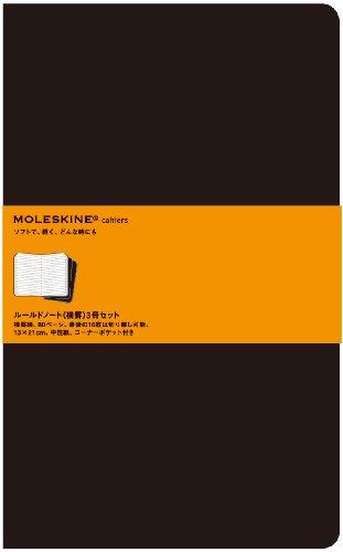 MOLESKINE Moleskine Cahier ordonn_ le carnet papier quadrill_, trois livres mis Grand noir ([papeterie]) (japan import)