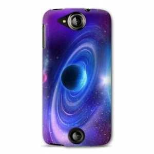 case custodia Acer Liquid Jade Jade S Espace Univers Galaxie - voie lactee B