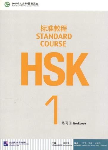 HSK. Standard course. Per le Scuole superiori: 1
