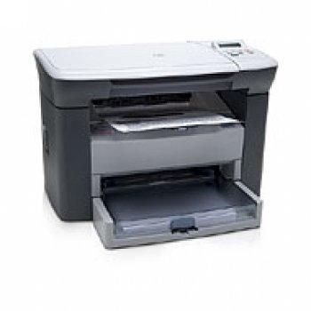 HP Laserjet M1005MFP Kopierer/Drucker/Scanner schwarz und weiß Laser Kopie (bis zu): 14ppm Kunstdruck (bis zu): 14ppm 160Blatt Hi-Speed USB