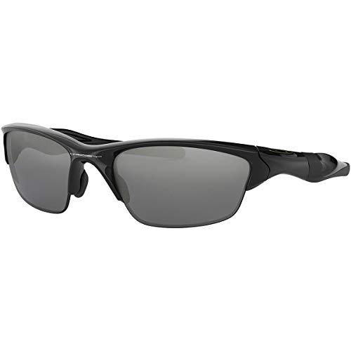 Oakley Sportbrille Half Jacket 2.0 Schwarz
