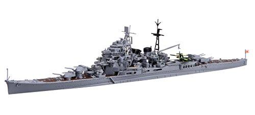 1-700-serie-easy-especial-no16-marina-de-guerra-japonesa-crucero-pesado-maya-plaestico