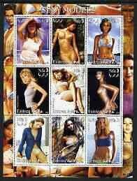 Eritrea 2002 Sexy Models perf sheetlet 9 values u/m (C Schiffer, Kate Moss, Naomi Campbell, etc) PERSONALITIES FASHION NUDES WOMEN JandRStamps