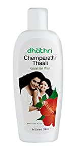 Dhathri Chemparathi Thaali 200 Ml