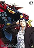 After War Gundam X Vol. 7 [96/J [Alemania] [DVD]