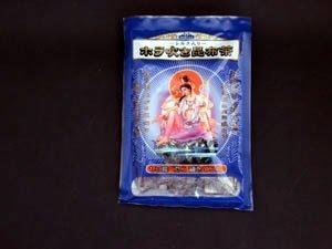 rishiriya-minoya-hora-del-t-de-algas-soplado