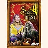 Beauty and the Beast - Original Musical Cast - German version of the classic tale by Hans Holzbecher