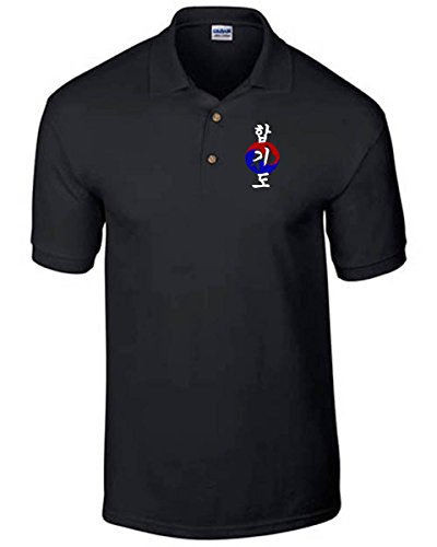 T-Shirtshock - Polo TAM0094 korean hapkido dark tshirt, Talla XL