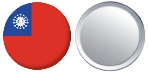 Miroir insigne de bouton Myanmar drapeau - 58mm