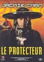 le protecteur jackie chan