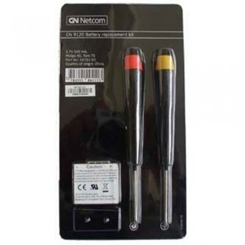 gn-netcom-battery-replacement-for-gn-9120