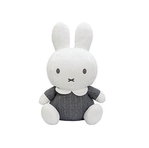 Miffy Plush - Grey Knitted with bell inside - 14cm 5.5""