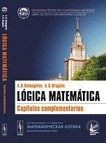 Portada del libro Lógica matemática: capítulos complementarios