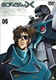After War Gundam X Vol. 6 [96/J [Alemania] [DVD]