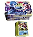 #2: Toy Maker Pokemon Tin Small
