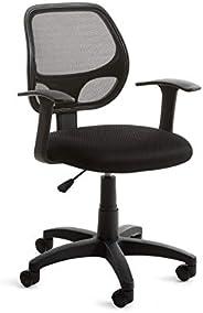 MLM Mesh chair Upl: Mesh Arm: nylon Mch: common up and down Gas lift: 100mm black, class 2 Base: 300mm nylon N